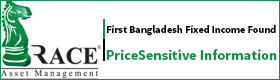 race-First-Bangladesh-bankl-psi-businesshour24