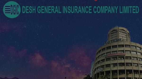 desh-g-insurance