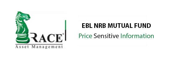 EBL-NRB-MUTUAL-FUND-businesshour24