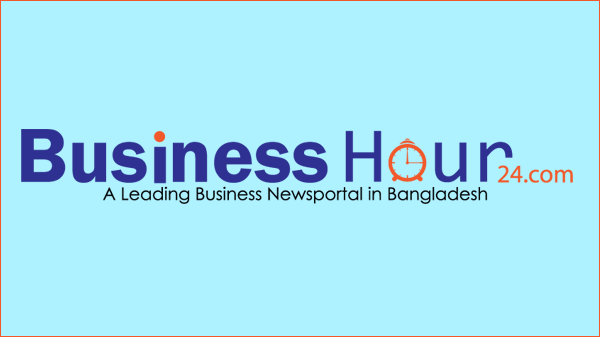 business_logo_watch